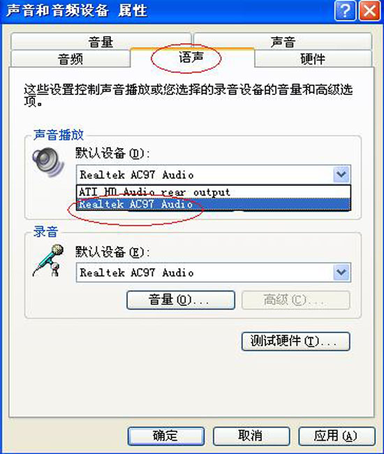 电脑的HDMI高清端口接电视没声音