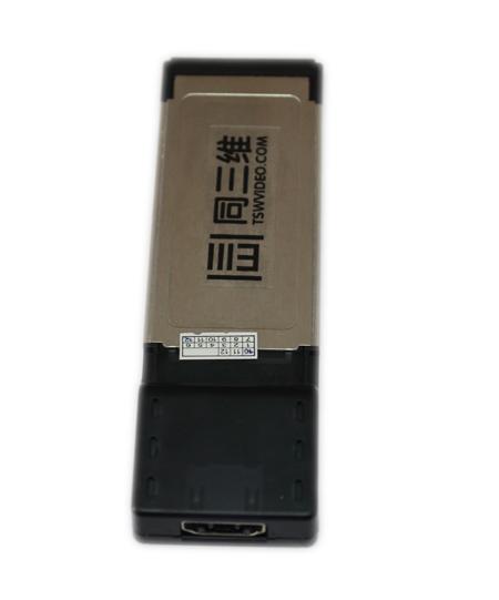 笔记本用高清HDMI音视频采集卡