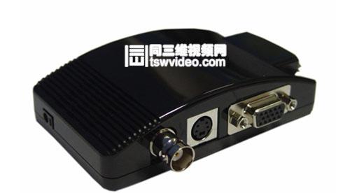 AV转VGA视频转换器
