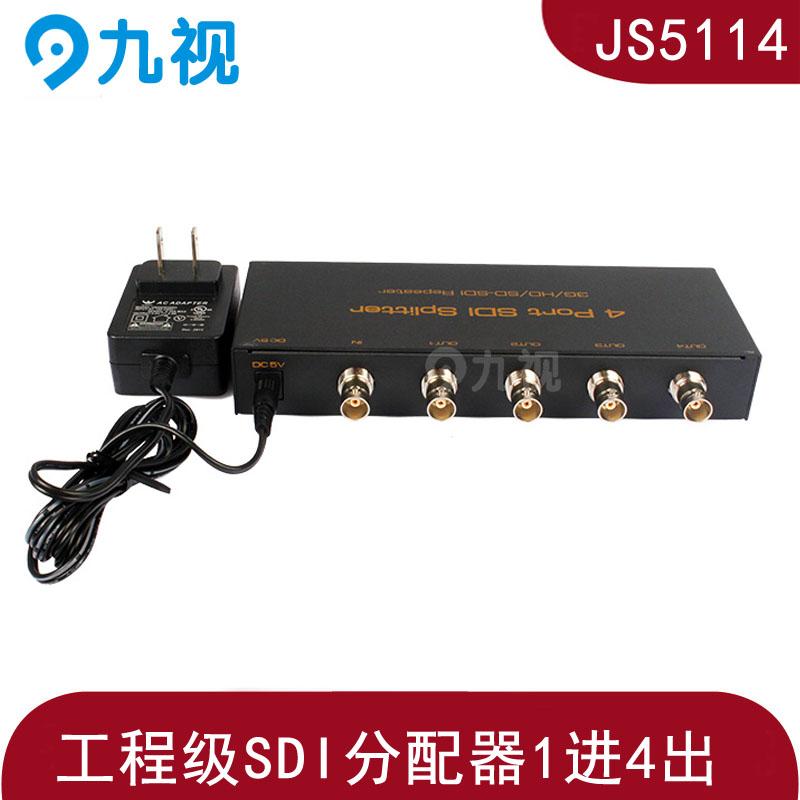 1分4 SDI分配器
