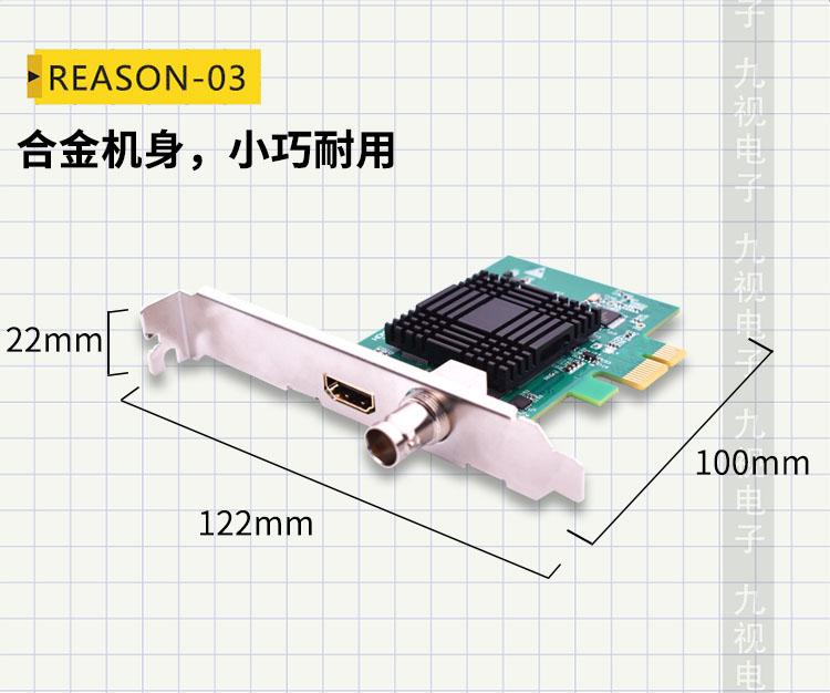 JS3322 sdi/hdmi采集卡