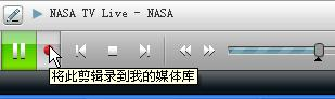 RealPlayer11软件录制