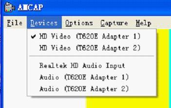 AMCAP中视频采集卡设备
