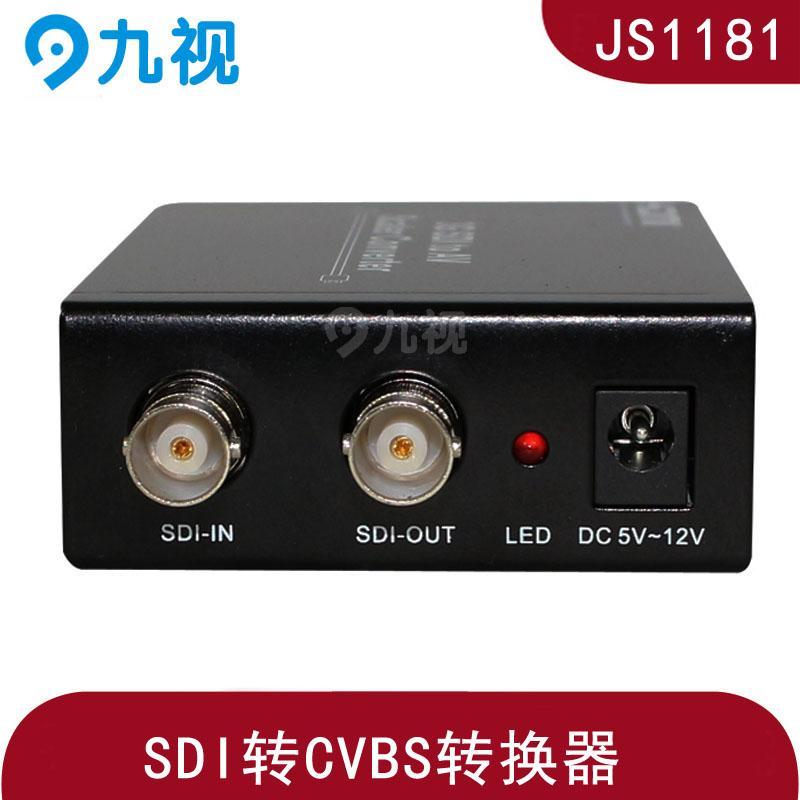 SDI转AV转换器